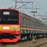 『武蔵野線第7陣205系M52編成ジャカルタデビュー(1月18日)』の画像