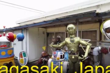 海外「ドキドキするのにピッタリ」九州のとある場所が密かに人気上昇中!?