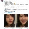 【STU48】瀧野由美子、誤爆の前日に上機嫌でお相手の好きな映画のことを語ってたwwwwwwwwwww