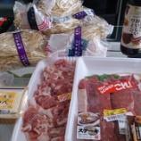 『肉かってきた!!!!』の画像