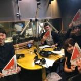 『【乃木坂46】和田まあや『頑張ってる吉本坂を嫌ったらダメ!』『乃木坂全体で応援してる!』』の画像