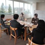 『ゆざわビズ&湯沢市役所の皆さまの視察がありました!』の画像