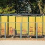 『放置貨車 秩父鉄道スム4000形スム4016』の画像