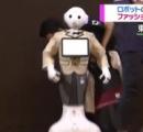 ロボットのファッションショー開催 タキシードや白衣も
