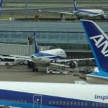 『【香港最新情報】「ANA、香港—東京線の運航再開へ」』の画像