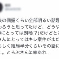 【速報】STU48に新公演キタ━━━━(゚∀゚)━━━━!!