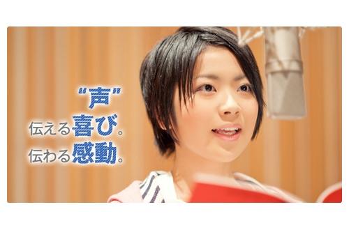【職業】ガチで声優学校行ったあと、プロになれなかった人らの末路wwwwwwwwwwwwwwwのサムネイル画像