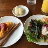 『【恵比寿】低糖質ダイエットの味方!サラダバーがあるランチ@恵比寿ガーデンプレイス』の画像