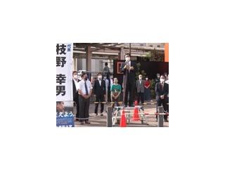 【画像】 立憲またやらかす・・ 今度は枝野幸男代表が点字ブロックを塞いで演説 告発画像に衝撃走る