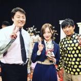 『【乃木坂46】泣ける・・・アルピー酒井、中田花奈との写真を公開!!!』の画像