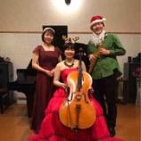 『さちこのゆるクラコンサート&山口ザビエル記念聖堂クリスマスコンサート』の画像