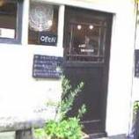 『今日はカフェ・シバケン「パン祭り」』の画像