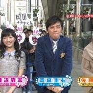 小嶋陽菜(25) インフルエンザで生番組欠席 代理 渡辺麻友「後輩の私が小嶋さんのびゅ…分も頑張りたいと思います」 アイドルファンマスター