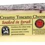 簡単で美味しい茄子のチーズ焼き