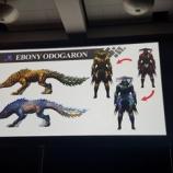 『【MHWアイスボーン】オドガロン亜種のボツ案を公開 金の鎧がカッコいい?』の画像