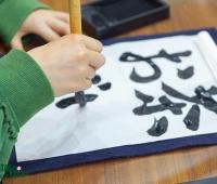 【欅坂46】尾関の書いた「お茶漬け」流石に字がうまい