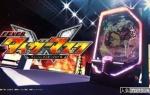 PフィーバータイガーマスクW Lightver.【銀ぱち #412】