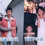 『【乃木坂46】衛藤美彩と兄弟の顔が似てなさすぎると話題にwwwwww』の画像