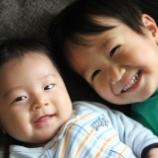 『違いにびっくり!それでも可愛い二人目育児』の画像
