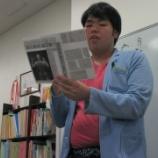 『【北九州】文化発表』の画像