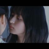 『【乃木坂46】うわああ!!!いきなり遠藤さくらの『キス』が!!!!!!』の画像