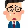 【悲報】ワイ、ぐうかわ新入社員ちゃんに怯えられる。→ワイ「おはよう」新人ちゃん「!…(シタムキー」ワイ「…」