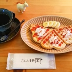 シージャの食べ歩きブログ