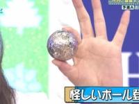 【朗報】ガムランボール再入荷wwwwwwwwww