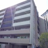 『★売買★4/6新駅 梅小路京都西駅近3LDK分譲中古マンション』の画像