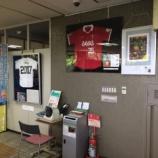 『戸田市役所二階ロビーに戸田市出身のW杯メンバー宇賀神選手のユニフォームが飾られています』の画像