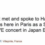 『【元乃木坂46】橋本奈々未がソニースタッフとして7月7日パリの『Japan Expo』=LOVEのコンサートに参加する模様!!!』の画像
