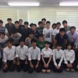 『【早稲田2】植草学園大学との交流会』の画像