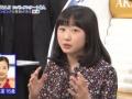 本田望結さん、もう完全に女になるwwwww(画像あり)