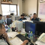 『6/20 岐阜営業所 安全会議』の画像