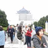 『【福岡】カレッジ福岡第1期生 卒・業・旅・行』の画像