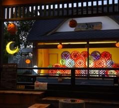 今日は何の日?10月21日は『あかりの日』!月岡温泉にある『あしゆ 湯足美(ゆたび)』に『ライトアップ』見に行ってみた。ハロウィン仕様でライトアップ実施中!