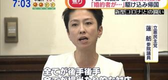 WHO医師「日本の対策は世界的に見て奇跡。高名な専門家が陣頭指揮。国民の高い衛生意識。戦略的検査」