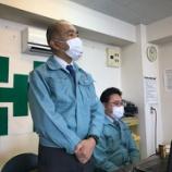 『4/10 藤枝支店 安全衛生会議』の画像