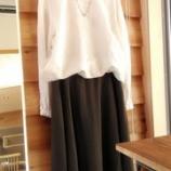 『スカートと夏!』の画像
