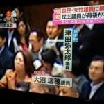 民主・岡田「津田議員が暴行?私もビデオ見たがちょっとよく分からない」