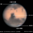 秋は天体観測!火星最接近 10月6日・中秋の名月 10月1日