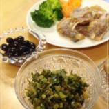 『とれたての野菜』の画像