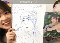 吉川七瀬が大家志津香の似顔絵を描いた結果www