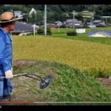 『淡河町がよく分かる動画2選』の画像