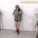 『【乃木坂46】エッッッ!!??かっきーのアーミー服の下、こんな大胆なショーパン姿だったのかwwwwww』の画像