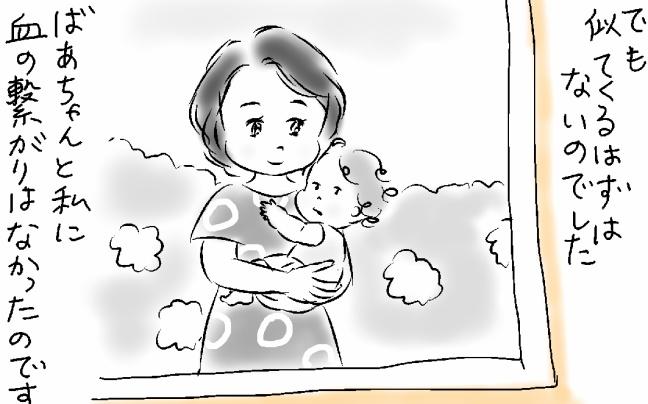 母の生い立ち 続編