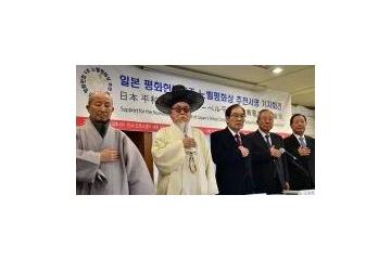 【朝鮮半島】南北宗教指導者が金剛山で会合