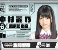 【乃木坂46】乃木坂工事中3期生プレゼン「中村麗乃」編