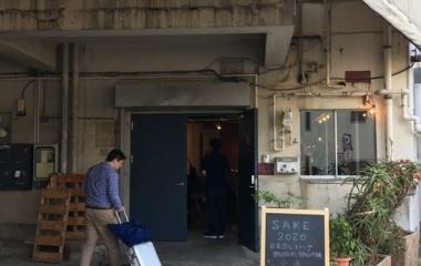 『20170521日本酒ヒストリア②「静岡酵母と静岡吟醸」』の画像