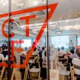 『行政・企業・市民コミュニティ、3つの視点からCIVICTECHを考える「CIVIC TECH FORUM 2017」【鈴木まなみ】』の画像